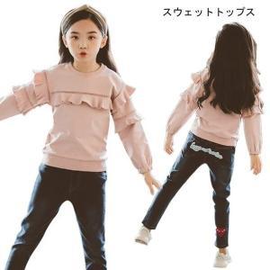 スウェットトップス 女の子 スウェットトレーナー 長袖 丸襟 ゆったり トップス 女児 春秋物 カジュアル 子供服|shin-8