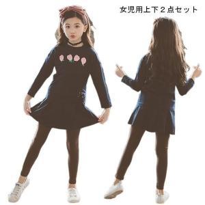 長袖Tシャツ 女の子 スカート付きレギンス 女児 2点セット 春秋物 ミニスカート 子供服 セットアップ カジュアル ジュニア|shin-8