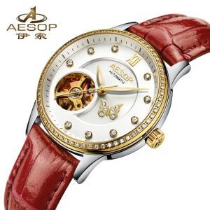 腕時計 クロノグラフ レディース 50m防水 Aesop腕時計 レディス うでどけい ブランド 機械式|shin-8