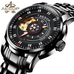 腕時計 クロノグラフ メンズ 50m防水 Aesop腕時計 レディス うでどけい ブランド 機械式|shin-8