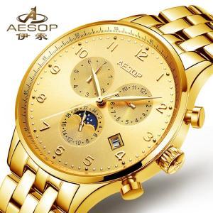 腕時計 クロノグラフ メンズ 50m防水 Aesop腕時計 自動巻上げ式 オールステンレス うでどけい ブランド 機械式|shin-8