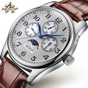 腕時計 クロノグラフ メンズ 30m防水 Aesop腕時計 自動巻上げ式 レザーバンド うでどけい ブランド 機械式|shin-8