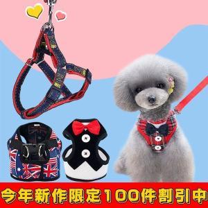 犬用ハーネス 犬用リード 小型犬用 中型犬用 ハーネスリードセット ハーネス リード 犬の胴輪 セット 一体型 ペット用品|shin-8