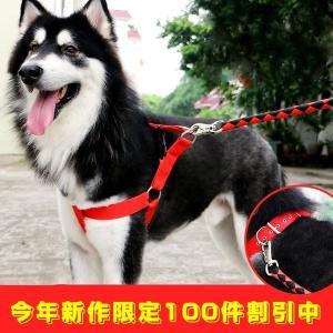 犬用ハーネス 犬用リード 中型犬用 大型犬用ハーネスリードセット ハーネス リード 犬の胴輪 セット 一体型 ペット用品|shin-8