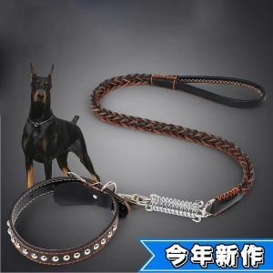 犬用ハーネスリード 犬ハーネスリードセット 中型犬用 大型犬用 ハーネス リード 犬の胴輪 セット 一体型 ペット用品|shin-8