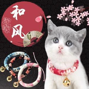猫用首輪 小型犬 鈴付首輪 和風 シンプル 可愛い ネコ用 ペット用品|shin-8