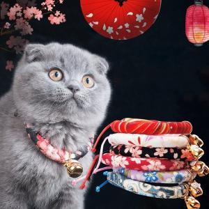 猫用首輪 小型犬 鈴付首輪 和風 シンプル 可愛い ネコ用 ペット用品 shin-8