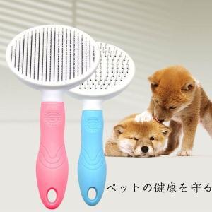 ペット用 ブラシ グルーミング 掃除ブラシ ピン 猫用 犬用 抜け毛除去 抜け毛取り 小型犬 中型犬 大型犬 shin-8