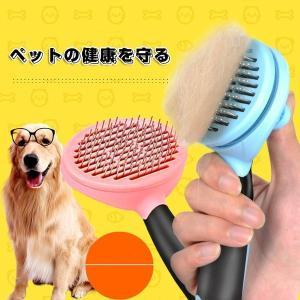 ペット用 ブラシ グルーミング 掃除ブラシ ピン 猫用 犬用 抜け毛除去 抜け毛取り 小型犬 中型犬 大型犬|shin-8