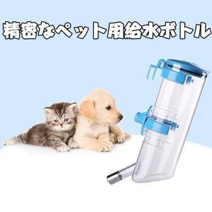 ペット用 犬用 ペット用 給水器 ウォーターノズル 取り付け式給水器 給水器 水飲み 犬用給水器 ペット用給水器|shin-8