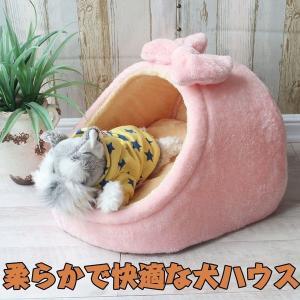 ペット ベッド ハウス 犬 猫 マット ドーム型 ペット ベッド ハウス 犬 猫 室内 マット S M Lサイズ|shin-8