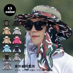 UVカット 帽子 紫外線対策 ハット メンズ 釣り 3WAY アウトドア つば広 登山 ガーデニング 農作業 メッシュ 首元 完全防備 取り外し可能 日よけ 男女兼用 日焼け shin-8