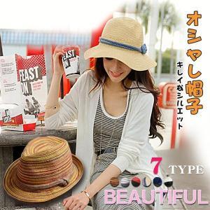 帽子 ハット レディース 麦わら 夏 折りたたみ UV つば広 紫外線対策 サマー帽子 日よけ ビーチハット リゾート 紫外線カット UVカット ストローハット shin-8