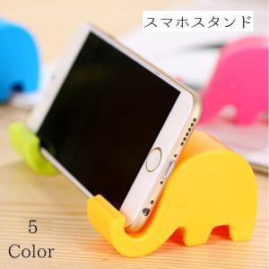 スマホスタンド iPhone 角度調整 小物スタンド 携帯置き スマホ置き スマホホルダー モバイルスタスマホ アイホンスタンド|shin-8