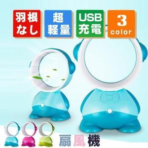 扇風機 USB 卓上扇風機 ミニファン 羽根なし扇風機 静音 強力 小型 軽量 USB接続 送風機 羽なし ファン 暑さ対策 携帯 便利 shin-8