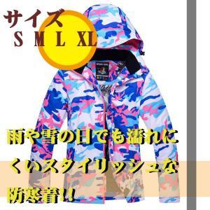 防寒着 レディース 作業着 おしゃれ 冬 ブルゾン 軽量防風 防水防寒コート オリジナル|shin-8