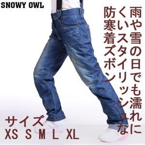 防寒着 レディース 作業着 おしゃれ 防寒服 パンツ 軽量防風 ジーンズ オリジナル 冬|shin-8