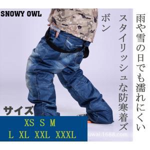 防寒着 メンズ 作業着 おしゃれ 防寒服 ブルゾン 軽量防風 ジーンズ オリジナル 冬|shin-8