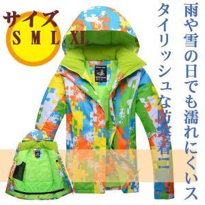 冬着 おしゃれ 防寒服 ブルゾン 軽量防風 防水防寒コート オリジナル 防寒着 レディース|shin-8