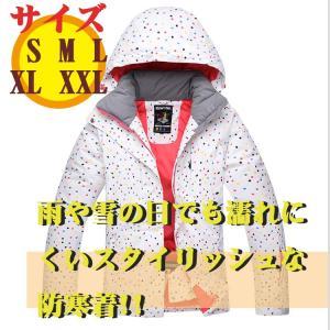 防寒着 レディース 作業着 おしゃれ 防寒服 ブルゾン 軽量防風 防水防寒コート オリジナル|shin-8