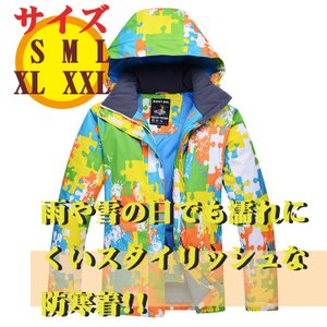 防寒着 メンズ 作業着 おしゃれ 防寒服 ブルゾン 軽量防風 防水防寒コート オリジナル|shin-8