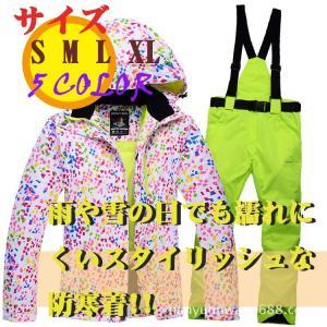 スキースーツ 防寒着 レディース 作業着 おしゃれ 防寒服 防水防寒コート オリジナル 冬|shin-8