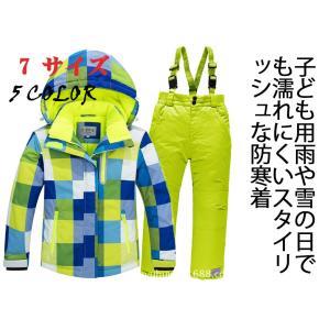 子ども用スキースーツ 防寒着 レディース 作業着 おしゃれ 防寒服 防水防寒コート 子供着|shin-8