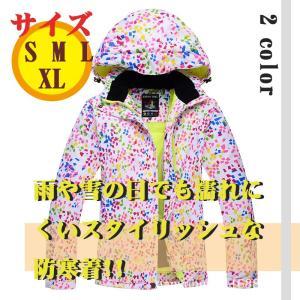 防寒着 レディース 作業着 おしゃれ 冬服 ブルゾン 軽量防風 防水防寒コート オリジナル|shin-8