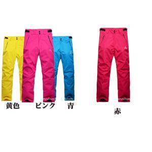防寒着 レディース 作業着 おしゃれ 防寒服 ブルゾン 軽量防風 パンツ オリジナル 冬|shin-8