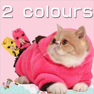 ペット服 猫の服 猫用 小型犬用 秋冬服 猫の顔と蝶結び 超かわいい フード付き 猫用 術後服 shin-8