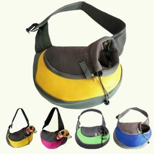 ペット用 ショルダーバッグ スリング式 ペット用キャリーバッグ 犬用品 猫用品 犬用キャリーバッグ Carry Bag キャリーバック トートバッグ お出かけ 抱っこ|shin-8