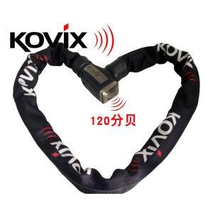 KOVIX(コビックス) 大音量アラーム付き チェーンロック セキュリティ KCL8 1.1m