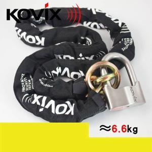 KOVIX アラーム付パッドロック&チェーンロックセット1.1m 1.5m 1.8m