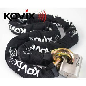 KOVIX アラーム付パッドロック&チェーンロックセット1.2m 1.5m 1.8m