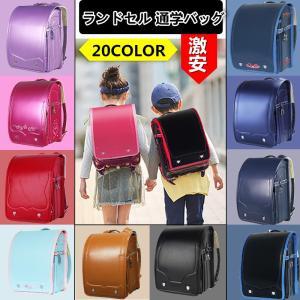 カラー ブルー 紫  【仕様】  本体素材:PU サイズ:横29×縦35×マチ19cm 重量:1,0...
