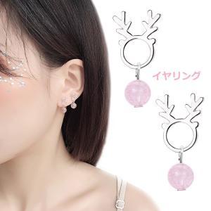 イヤリング レディース ピアス デザイン 人気 鹿 ピンク 可愛い キュート 小さめ 丸玉 シンプル ファッション小物|shin-8