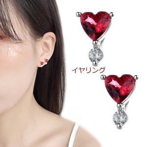 ピアス シンプル レディース おしゃれ 可愛い 赤い水晶 ハート ラブレット ファッション小物 キラキラ デザイン|shin-8