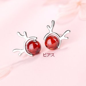 ピアス レディース デザイン 人気 鹿の角 可愛い キュート 小さめ 赤い丸玉 シンプル ファッション小物|shin-8