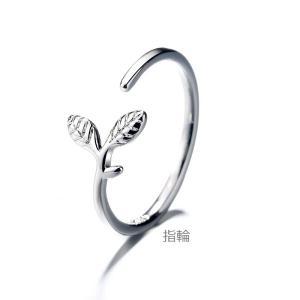指輪 韓国ファッション レディース おしゃれ シンプル 可愛い 銀 エレガント リーフ ホワイトデー プレゼント|shin-8