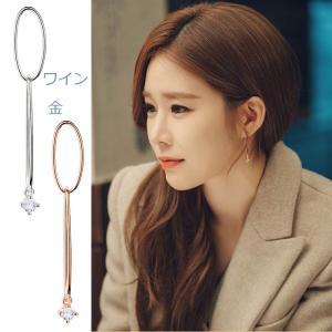 イヤリング レディース 韓国ファッション チェーン エレガント 揺れる 長い 高級極細 シンプル 人気|shin-8