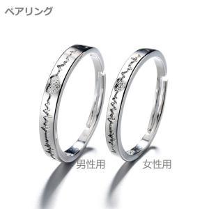 ペアリング デザイン カップル ホワイトデー プレゼント シンプル ランキングプレゼント ペアリングにノーマル 幸福 |shin-8