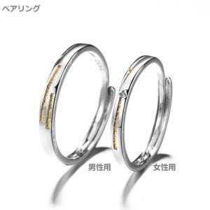 ペアリング デザイン カップル ホワイトデー プレゼント シンプル ランキングプレゼント ペアリングにノーマル 幸福 韓国ファッション|shin-8