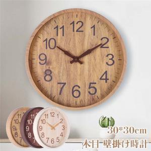 壁掛け時計 壁掛時計 掛け時計 木目 PVC おしゃれ ウォールクロック クロック 時計 インテリア...