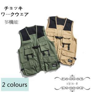 ベスト チョッキ 作業服 作業着 ワークウェア 多機能 メンズ ファッション ハンサム 大きいサイズ|shin-8