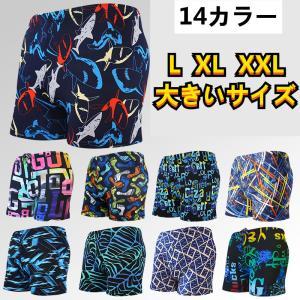 水着メンズ フィットネス水着 14カラー 大きいサイズ 競泳水着 メンズ スイムウェア 海水パンツ ...