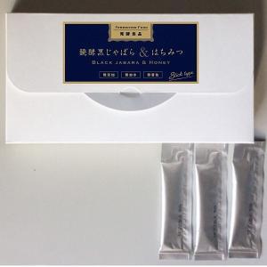 「へんなみかんが育つ。でも独特の味で美味い」。発祥地は和歌山県北山村原木の持ち主でもある福田国三さん...