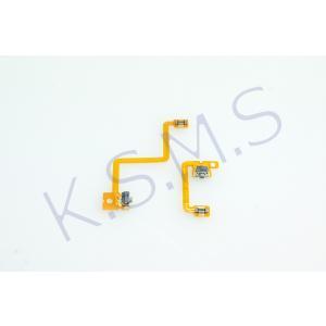 3DS LRボタン フレキシブル基板セット【写真付き修理マニ...