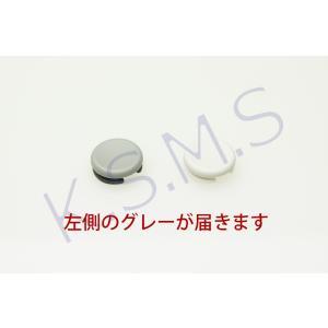 3DS 3DSLL用  アナログパッド・ゴムラバー・グリップ・キャップ ブラック(グレー) 純正新品