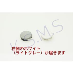純正新品 3DS 3DSLL用  アナログスティック  ホワ...