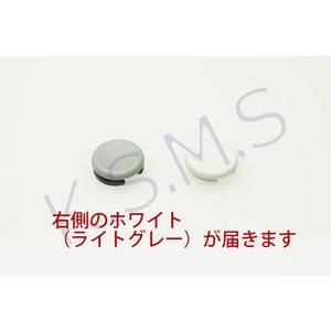 3DS 3DS LL用 ゴムラバー グリップ キャップ スライドパッド・アナログスティック用 ホワイト 純正新品 修理部品